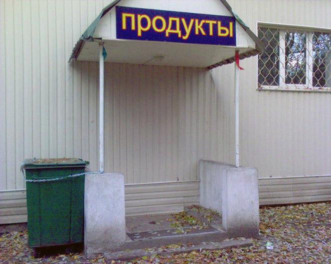 russian-architecture11