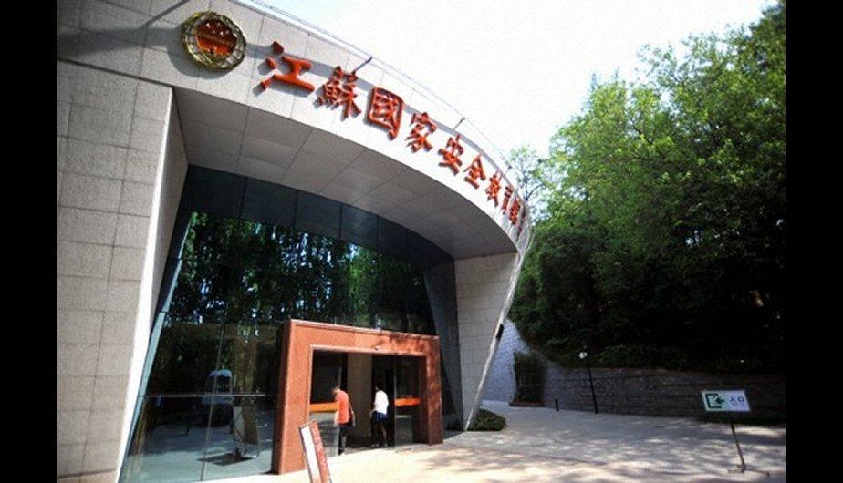 yinyang.urgente24.com